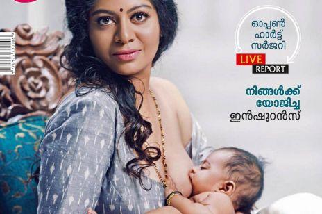 Modelka karmiąca piersią na okładce magazynu w Indiach: skandal obyczajowy?