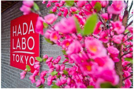 Hada Labo TokyoTM