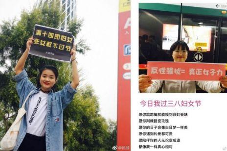 Chinki nie mogą używać hashtagu #MeToo: o co chodzi?