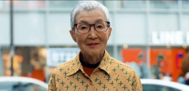 MasakoWakamiya