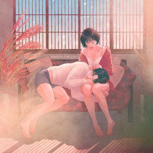 Ilustracje koreańskiej artystki Zipcy