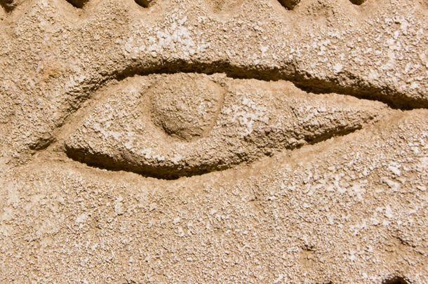 Magiczne Symbole Oko Horusa Kobietapl