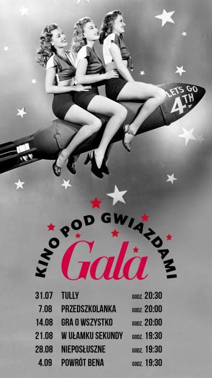 """Gala kino pod gwiazdami - """"Gala kino pod gwiazdami"""", czyli filmy o mądrych i silnych kobietach. Wstęp wolny!"""