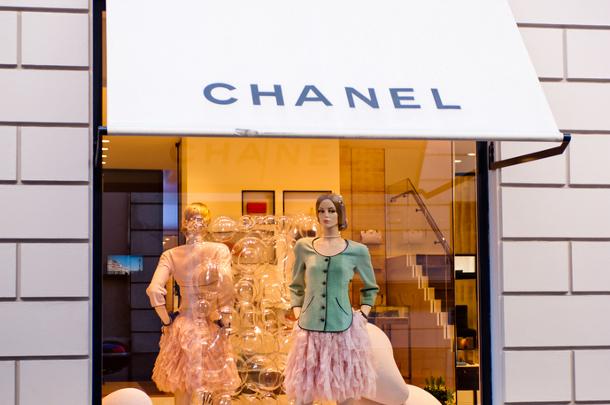 Coco Chanel Słynne Cytaty Kobietapl